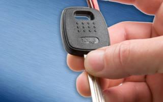 Можно ли сделать дубликат ключа от машины