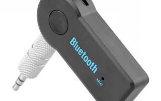 Как сделать bluetooth в машине