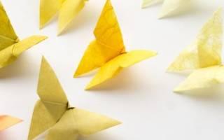 Как сделать бабочку из бумаги оригами