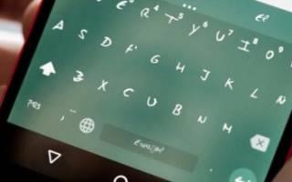 Как сделать другой шрифт на телефоне