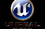Как сделать игру на unreal engine 4