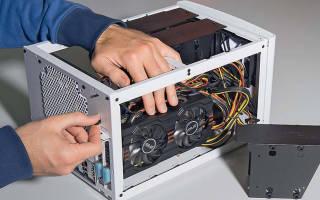Как самому сделать корпус для компьютера