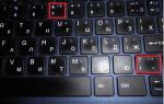 Как на компьютере сделать вопросительный знак