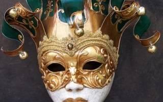 Как сделать венецианскую маску своими руками
