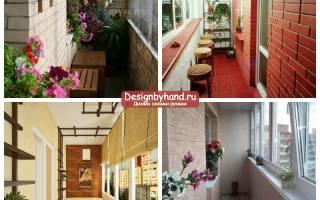 Как красиво сделать балкон в квартире