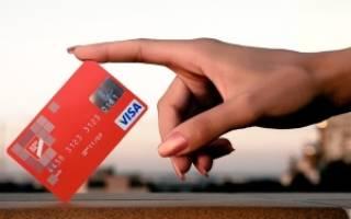 Можно ли сделать рефинансирование кредитной карты