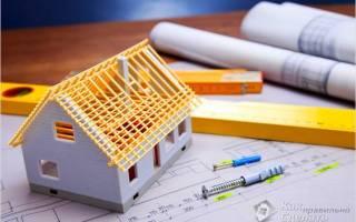 Сделать крышу на дом цена