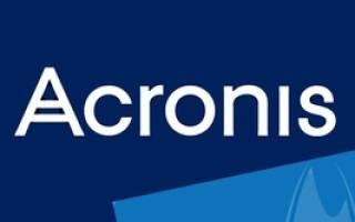 Как сделать загрузочную флешку acronis