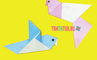 Как сделать голубя из бумаги оригами схема