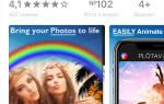 Как сделать живое фото для инстаграм