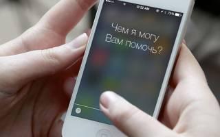 Как на айфоне сделать автодозвон
