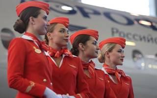 Прическа стюардессы как сделать