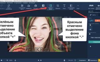 Как в мовави сделать фон для фото