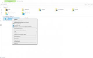 Как сделать быструю загрузку windows 10