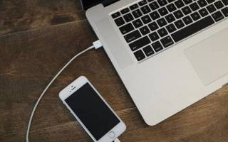 Как сделать зарядку для айфона