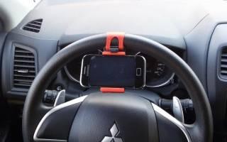 Как сделать держатель для телефона в машину