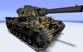Как сделать в майнкрафте танк без модов