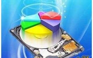 Как сделать еще один диск на компьютере