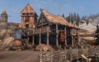 Как сделать дом в скайриме