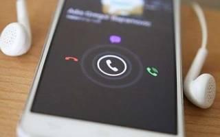 Как сделать автоответчик на мобильном телефоне