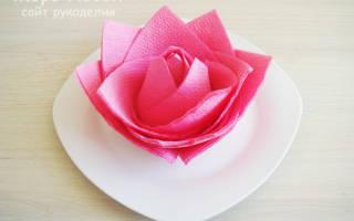 Как из салфетки сделать цветок на стол