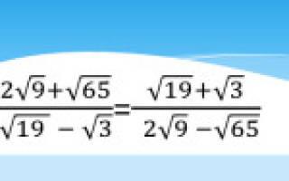 Как в презентации сделать формулу