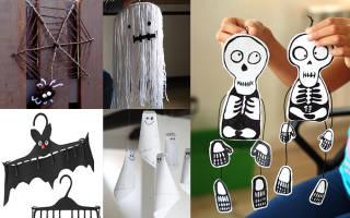 Как сделать из бумаги скелета